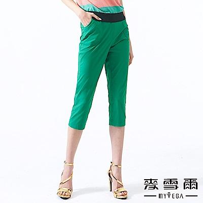 【麥雪爾】純色大口袋彈力修身七分褲