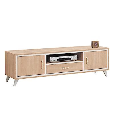 文創集 曼麗時尚5尺木紋電視櫃/視聽櫃-150x40x44cm免組