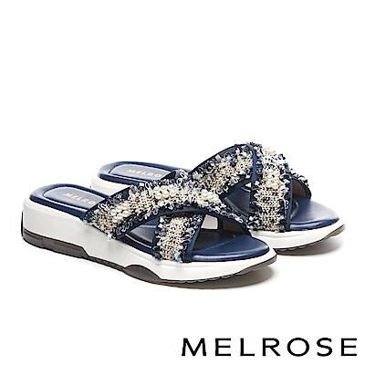 拖鞋 MELROSE 氣質珍珠交叉毛呢造型厚底拖鞋-藍