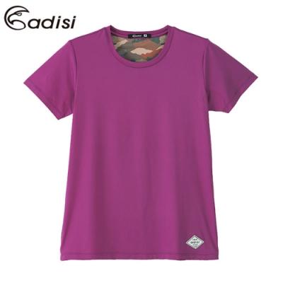 ADISI 女短袖鋅纖維消臭速乾上衣AL1911029