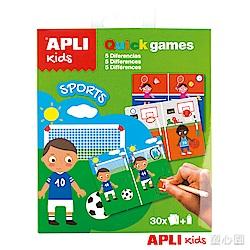 西班牙APLI 旅行遊戲卡 - 叫我找碴王(3Y+)