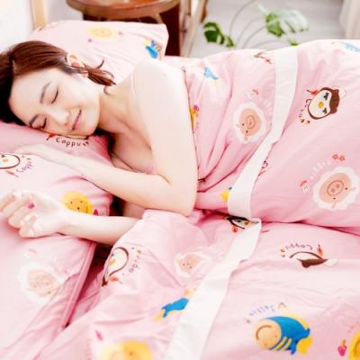奶油獅-同樂會系列-台灣製造-100%精梳純棉涼被/夏被5x7尺(櫻花粉)