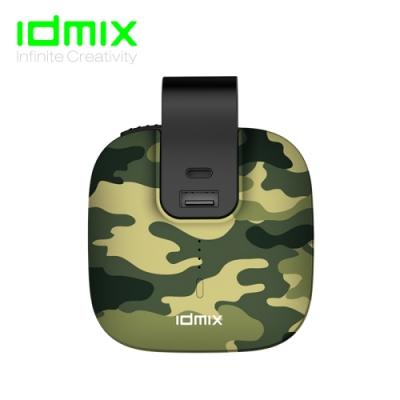 idmix MR CHARGER 5000 (CH03)-迷彩