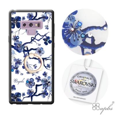 apbs Samsung Galaxy Note 9 施華彩鑽減震指環扣手機殼-藍梅