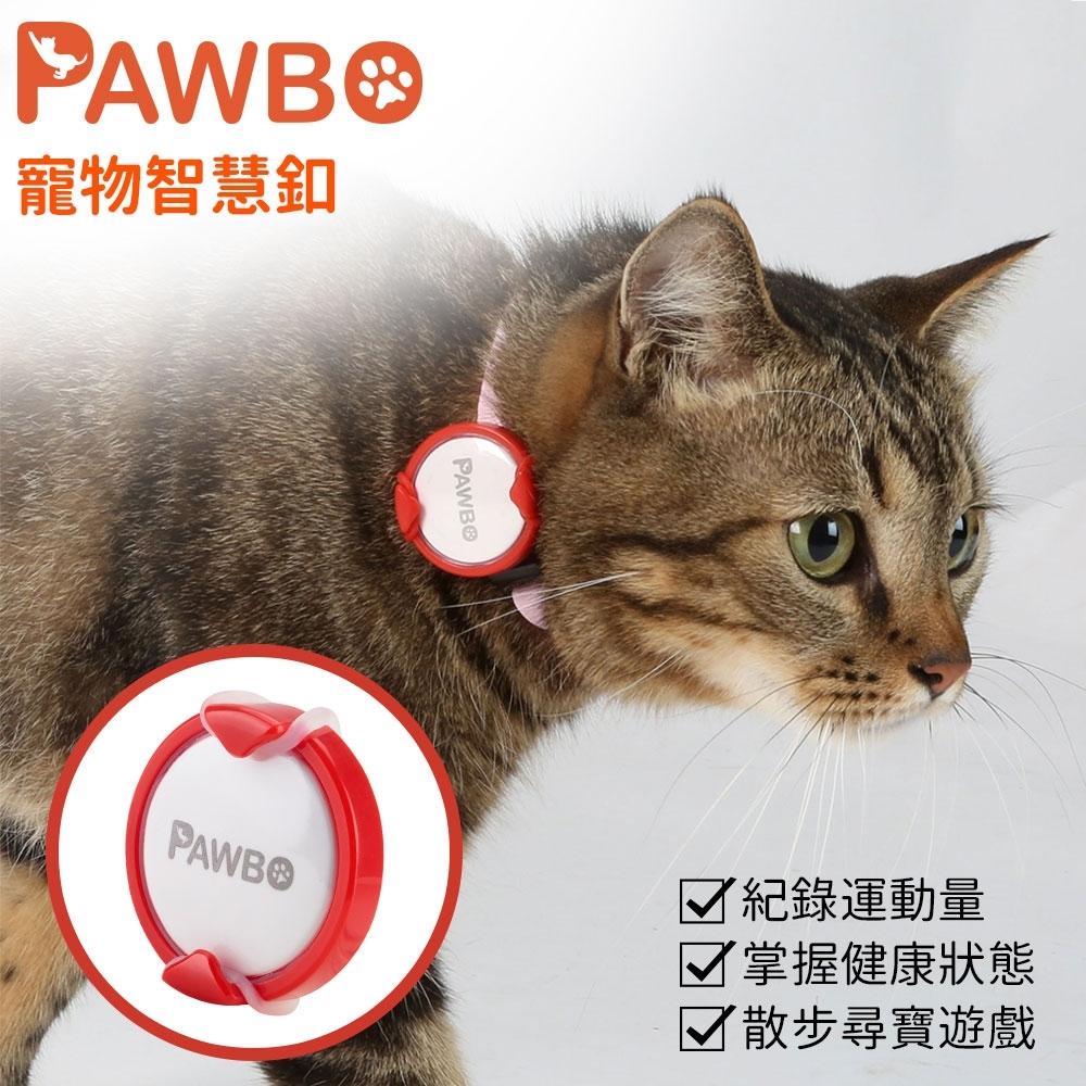 Pawbo波寶 寵物智慧釦/運動追蹤器-紅 ZCX01TE00I
