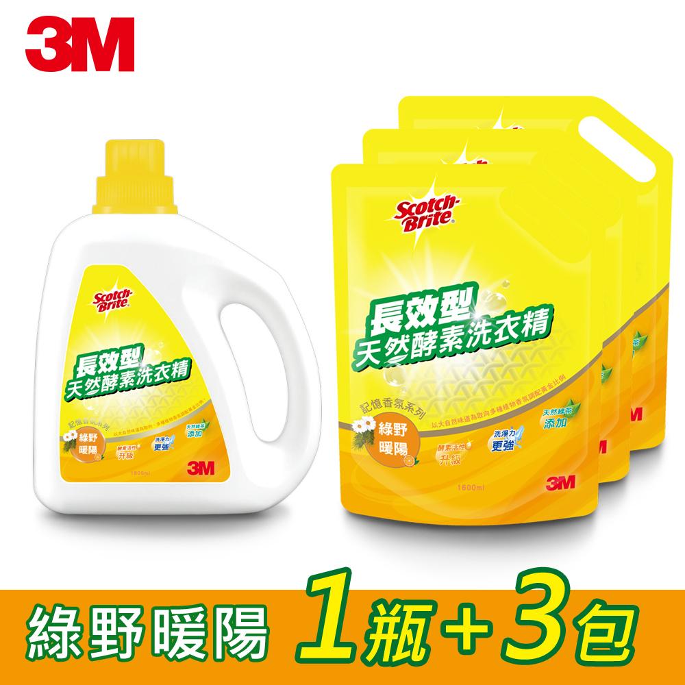 3M 長效型天然酵素洗衣精超值組 (綠野暖陽 1瓶+3包)