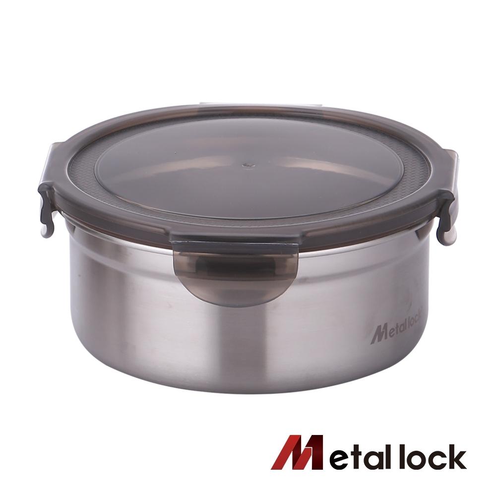 韓國Metal lock圓形不鏽鋼保鮮盒1100ml.露營野餐不銹鋼金屬環保收納大容量