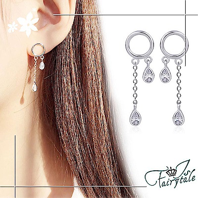 iSFairytale伊飾童話 水鑽圈圈 銅電鍍銀流蘇耳環