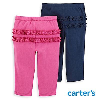 Carter's 素色荷葉花邊2件組長褲