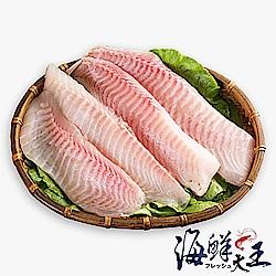 【買10送10《共20片》】海鮮大王極鮮台灣鯛魚片 10片組(400g/5片/包)