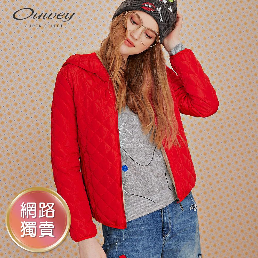OUWEY歐薇 菱格紋連帽鋪棉內層絨毛外套(黑/灰/藍/綠/紅)