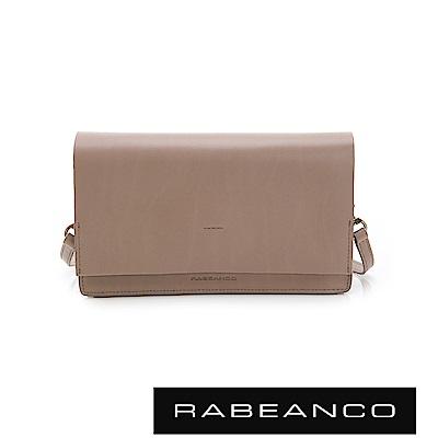 RABEANCO 迷時尚系列多夾層小方包 杏
