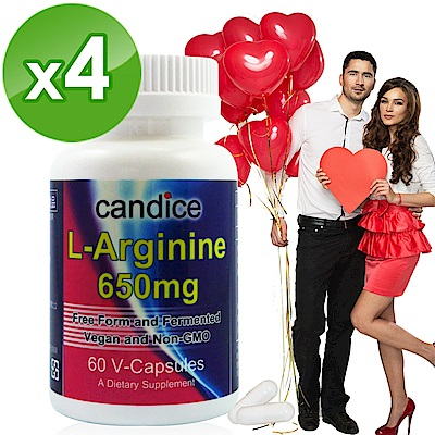 【Candice】康迪斯左旋精胺酸膠囊(60顆4瓶)