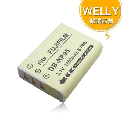 WELLY FujiFilm NP-95 / NP95 高容量防爆相機鋰電池