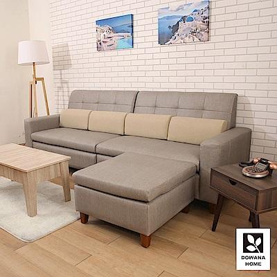 多瓦娜-布加勒MIT貓抓皮L型沙發-三色