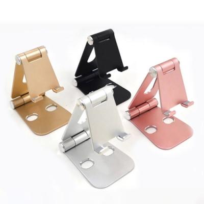 【Effect】懶洋洋可折疊鋁合金摺疊手機支架(4色任選)