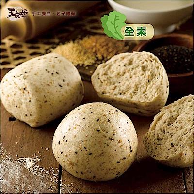 玉食堂 全麥三麻饅頭(5入)
