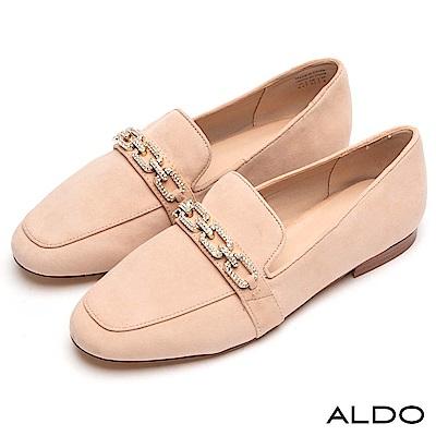 ALDO 原色麂皮綴幾何鏤空水鑽鍊帶樂福鞋~氣質裸色