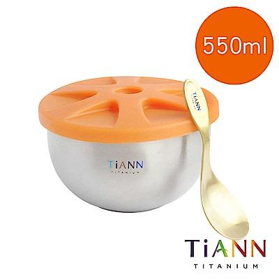 TiANN純鈦餐具 純鈦雙層 鈦碗含蓋+小湯匙