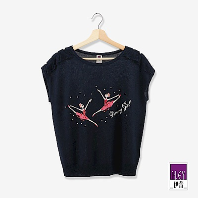 ILEY伊蕾 芭蕾女孩連袖針織上衣(藍)