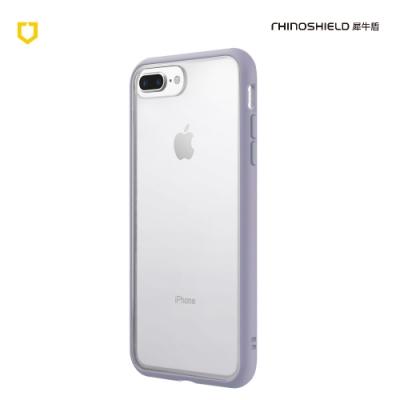 犀牛盾 iPhone 7Plus / 8Plus Mod NX邊框背蓋二用手機殼