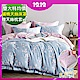 (雙12獨家)Betrise 雙/大/特大均價-3M/防蹣天絲六件式鋪棉床罩組