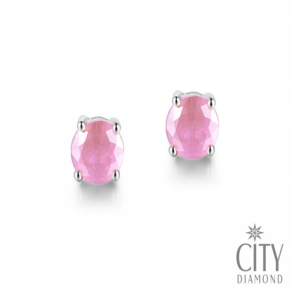City Diamond引雅 14K粉紅剛玉橢圓四爪40分白K金耳環
