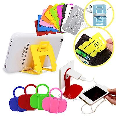 輕量型 卡包皮包折疊名片手機支架2入+手機充電架2入-kiret