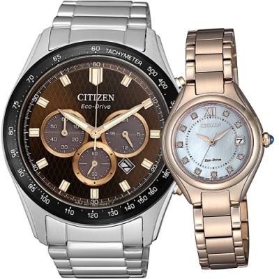 CITIZEN 愛情光年 光動能對錶(CA4456-83X+EW2543-85D)