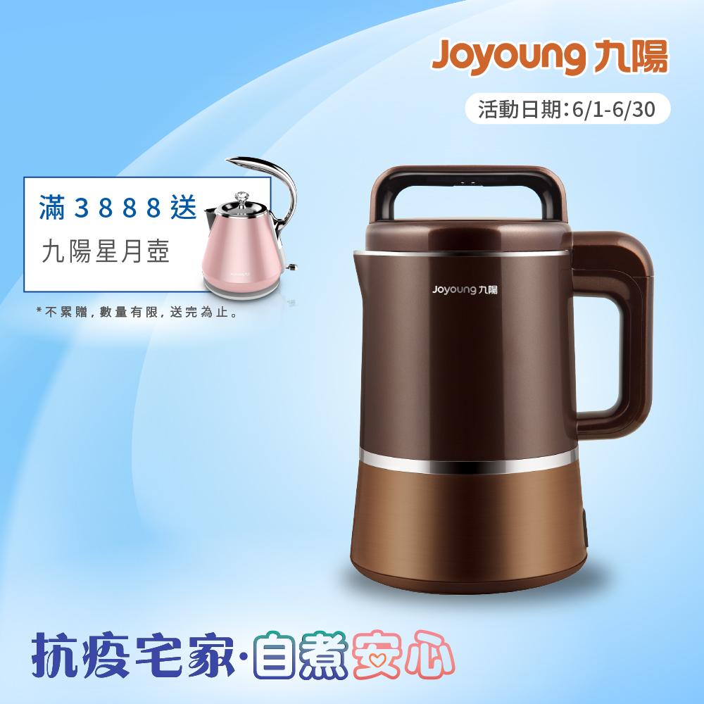 【九陽Joyoung 】破璧精萃免濾豆漿機(冷熱料理調理機) DJ13M-D988SG