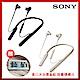 SONY 智慧降噪無線藍牙頸掛入耳式耳機 WI-1000XM2 (公司貨) product thumbnail 1