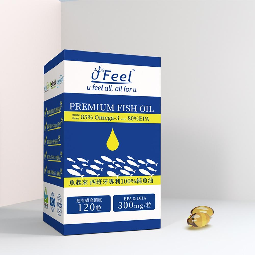 超有感-西班牙專利100%深海魚油(120顆/瓶)x2瓶