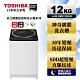TOSHIBA東芝SDD變頻12公斤洗衣機 金鑽黑 AW-DME1200GG product thumbnail 2