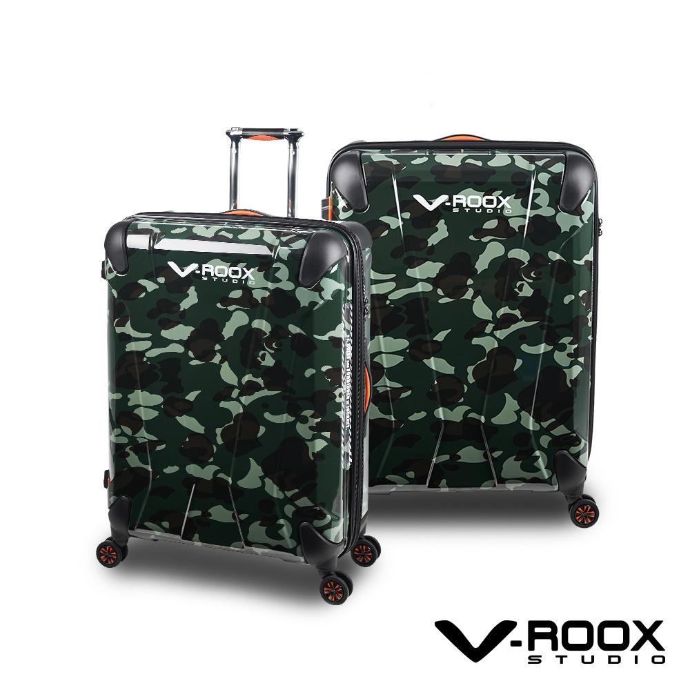 V-ROOX AXIS  21吋 綠迷彩 原創設計 防爆拉鏈可擴充行李箱