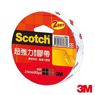 3M 669超強力雙面膠帶 (24mmx5yd)