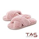TAS寬版交叉素面絨毛室內拖鞋-甜美粉
