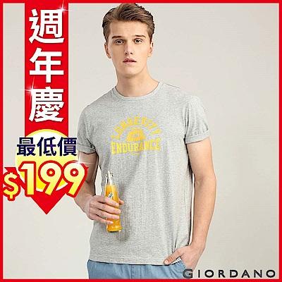 GIORDANO 男裝Nature系列印花短袖T恤-51 中花灰