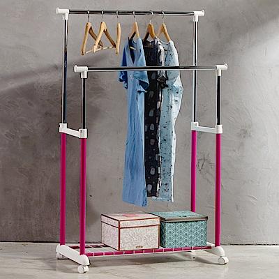 [團購1入組] MIT馬卡龍雙桿附置物底網雙桿伸縮曬衣架/曬衣桿(台灣製 外銷好品質)