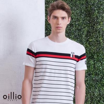 oillio歐洲貴族 短袖修身針織線衫 超柔舒適天絲棉衣料 白色