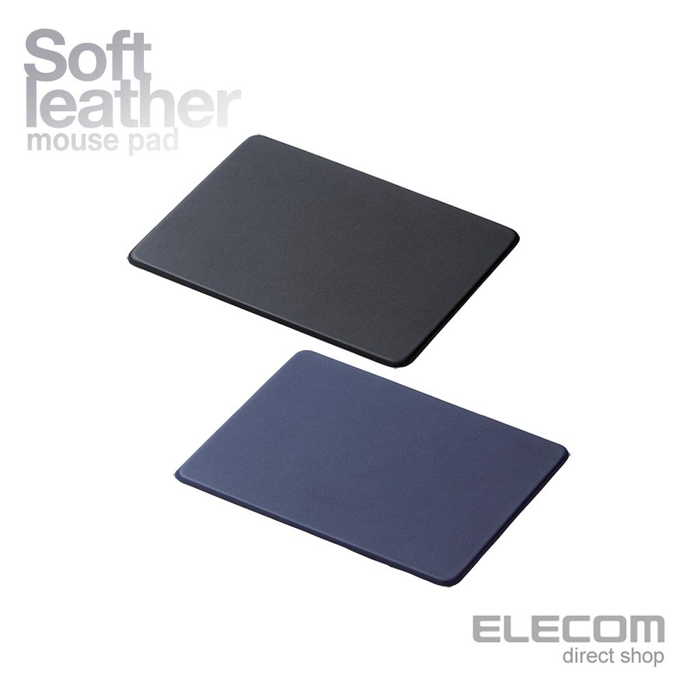 ELECOM 軟皮滑鼠墊(XL)