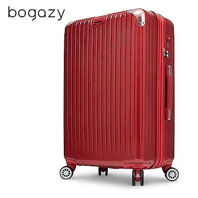 Bogazy 迷濛花語 25吋可加大行李箱(活力紅)