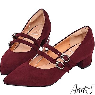 Ann'S親愛的甜蜜女孩-素面絨質雙帶瑪莉珍尖頭跟鞋-酒紅