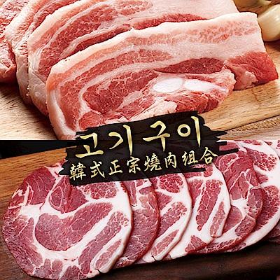 約克街肉鋪 超值原味烤豬套組4人份(1.2kg±10%/組/4人份)