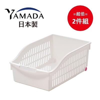 日本製 YAMADA 滾輪式 長方置物盒-邊寬網狀型 超值2件組