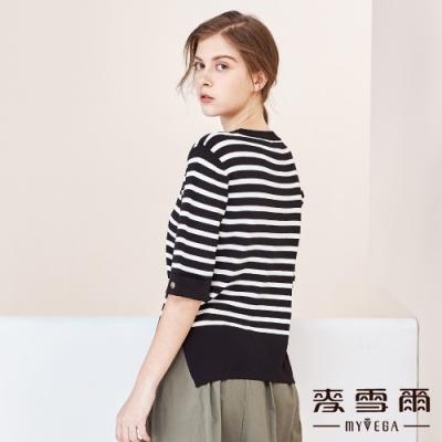【麥雪爾】黑白條紋貓咪小魚刺繡針織衫