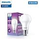 Philips 飛利浦 超極光 7W LED燈泡-白色4000K (PL002) product thumbnail 1
