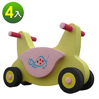 【Abuns】愛寶貝環保EVA防碰撞安全學步車/滑步車(黃色烏龜)-4入
