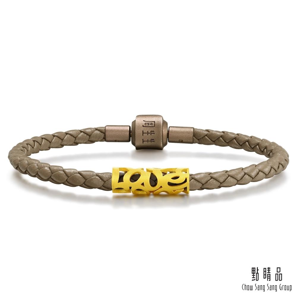 【點睛品】足金9999 LOVE花紋 愛情密語系列黃金手環17cm_計價黃金