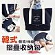 【QHL 酷奇】韓式側背折疊收納旅行袋(旅行包) product thumbnail 1