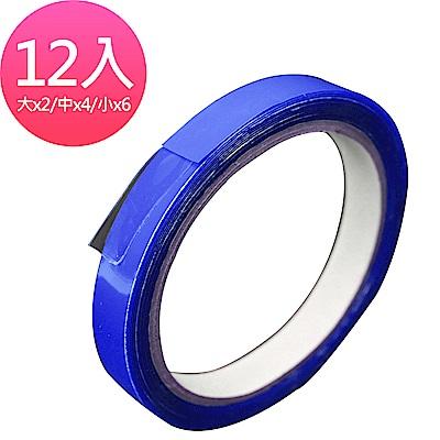 【Incare】萬用透明雙面超黏矽膠帶12入組) (大中小)